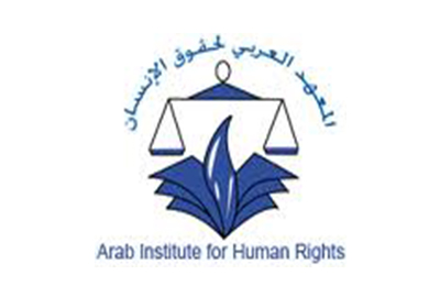 Arab_Institute_for_Human_Rights