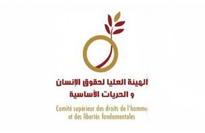 Comité_supérieur_des_droits_de_l_homme_et_des_libertés_fondamentales